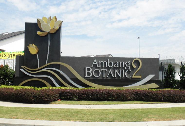 Ambang_Botanic2
